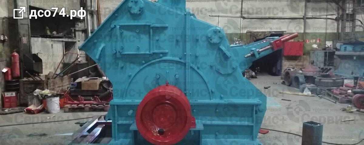 смд-75а смд-85а смд-86а роторная дробилка кубовидный щебень