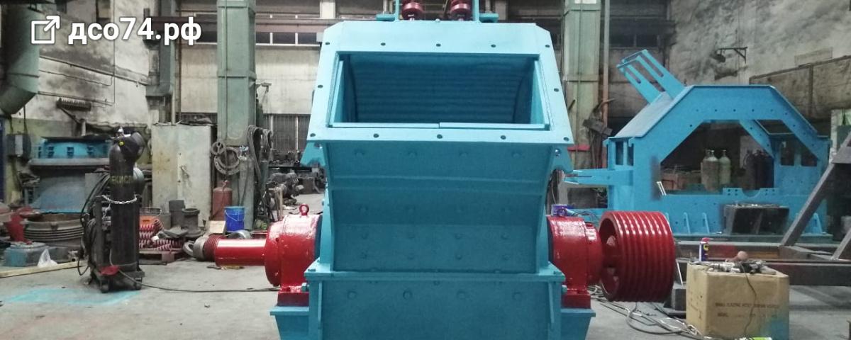 Роторная дробилка СМД-75А с капитального ремонта