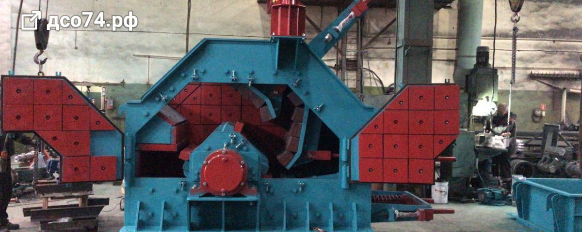 роторная дробилка РД-400-04
